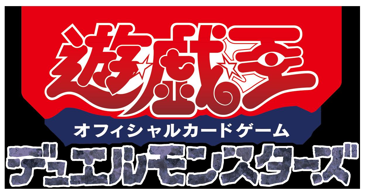 [OCG] Savage Strike DM-Logo-002