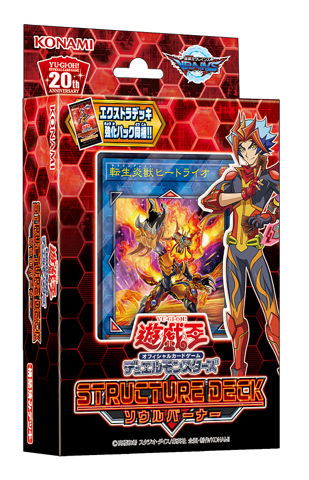 [OCG] Structure Deck: Soulburner HeatLeoWithANewHat