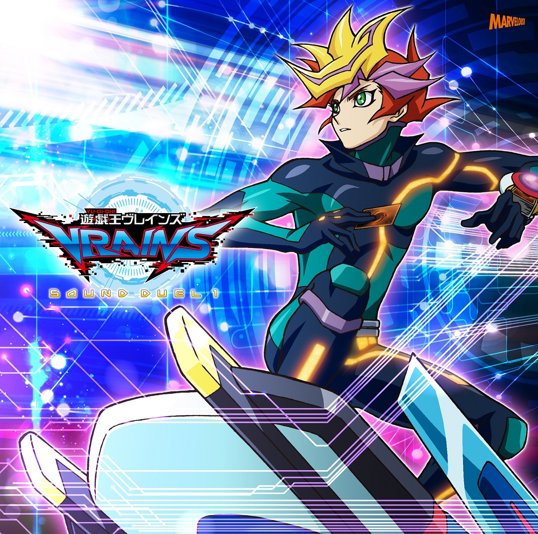 The Organization | Yu-Gi-Oh! VRAINS Sound Duel 1 Track List