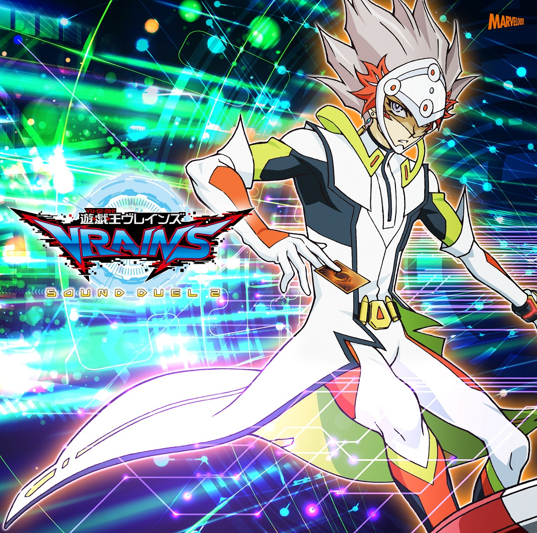 The Organization | VRAINS Sound Duel 2 Track List